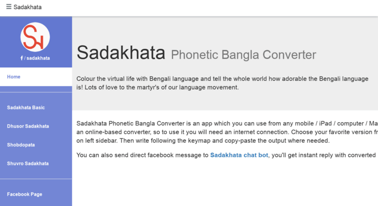 Access sadakhata com  Sadakhata | Phonetic Bangla Converter