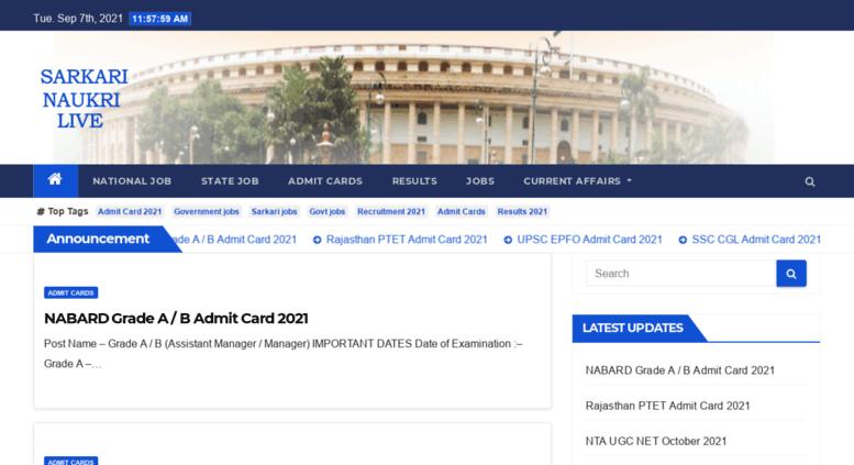 Sarkari Naukri And Government Jobs - Inspirational Interior