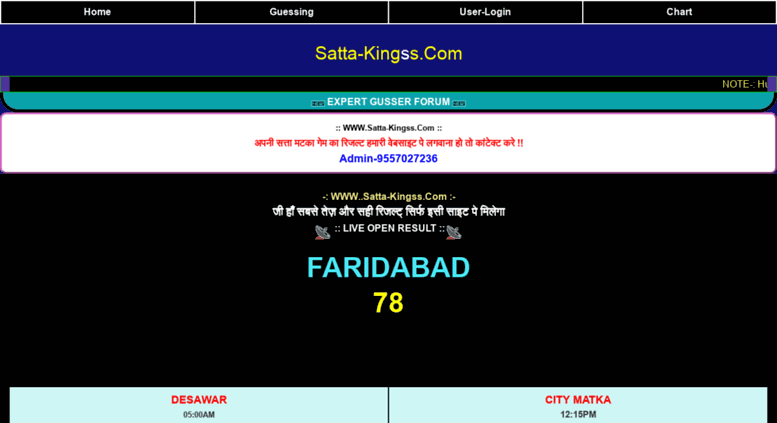 Access satta-kingss com  Satta king Gali Bazar Desawer India