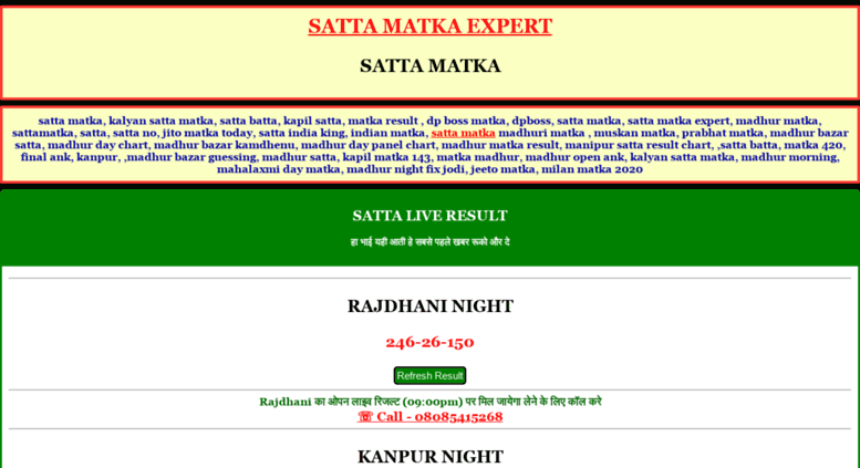 Access sattamatka expert  Madhur Bazar | SATTA MATKA