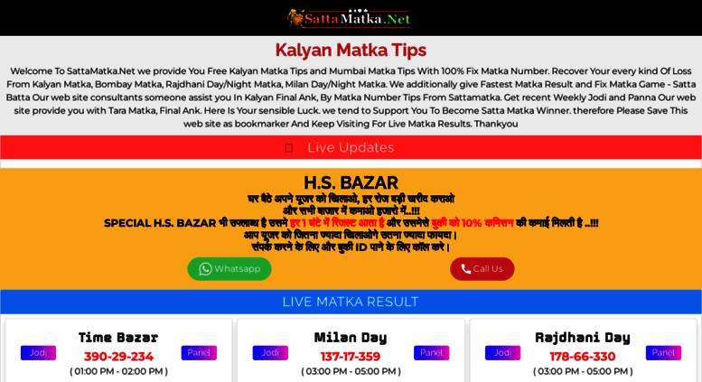 Access sattamatka net  Satta Matka - Kalyan Matka, Matka Result