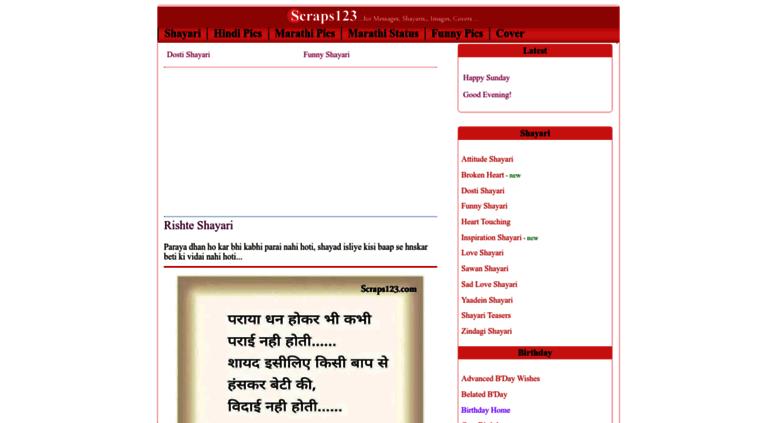 love sad images hindi marathi hanukkah event