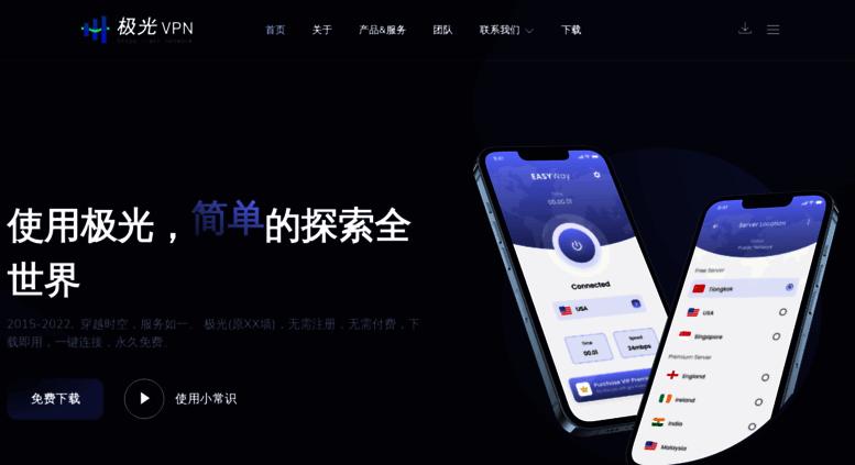 seethelaw com screenshot