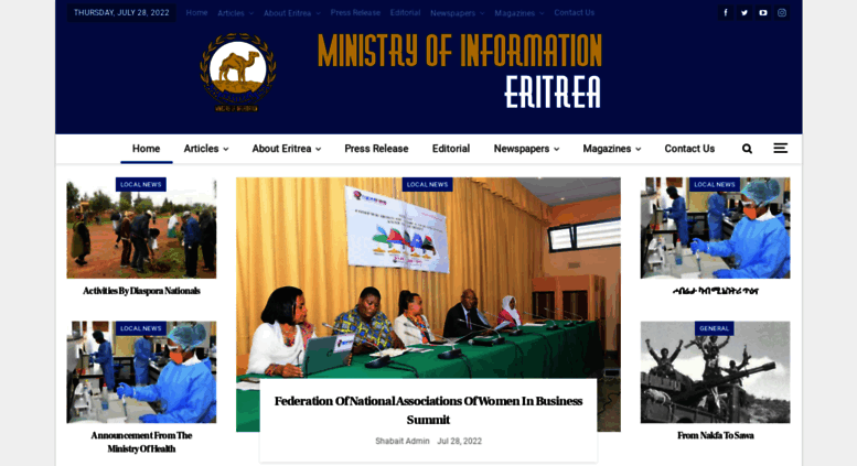 Access shabait com  | Eritrean Ministry of Information