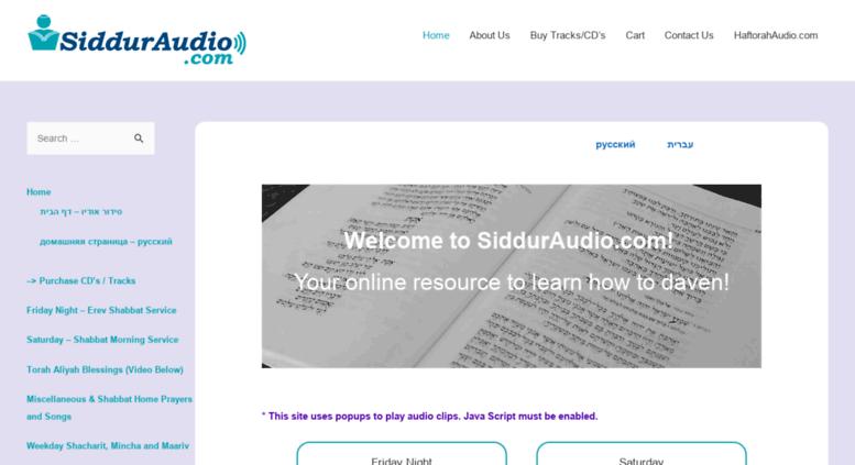 Online Siddur