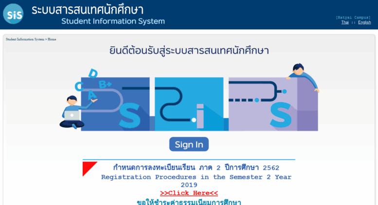 Access sis-hatyai4 psu ac th  Student Information System