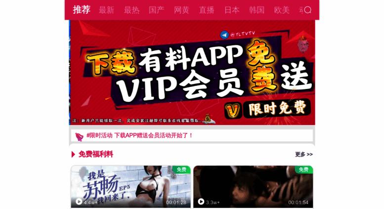 Hindi Sms Book