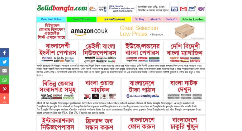 Access solidbangla com  Bangla News, Bangla Newspaper,Read daily