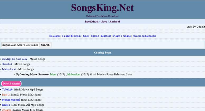Access Soundmixwapkamobi Songskingnet Songskingin Get
