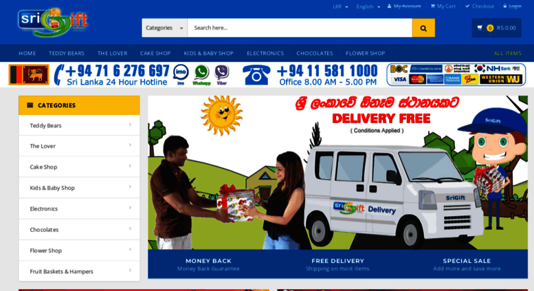 srigift.com screenshot