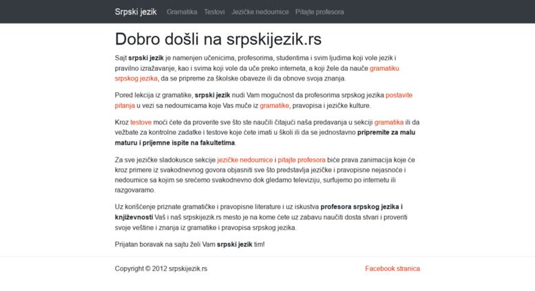 Access Srpskijezik Rs Srpski Jezik