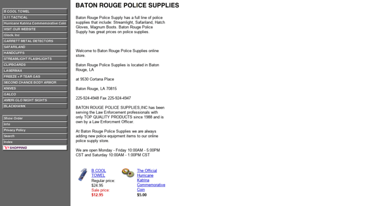 baton rouge police supply