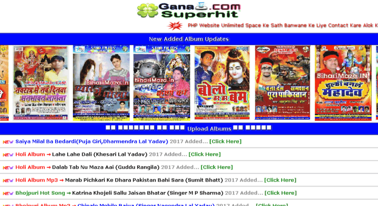bhojpuri song dj 2017 new download video