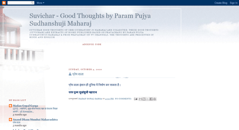 Access suvichar blogspot com  Suvichar - Good Thoughts by