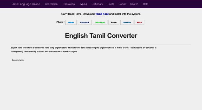 access tamil nd4 org tamil translator or tamil converter online
