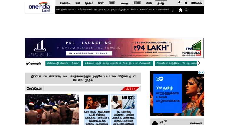 tamil seithigal online