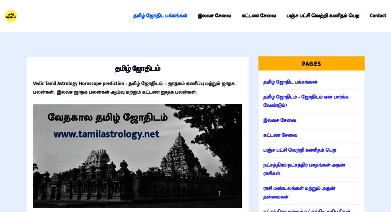 Astrogyan.com swatanie
