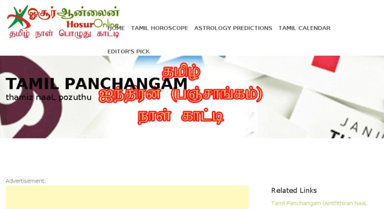 tamil astrology hosuronline panchangam