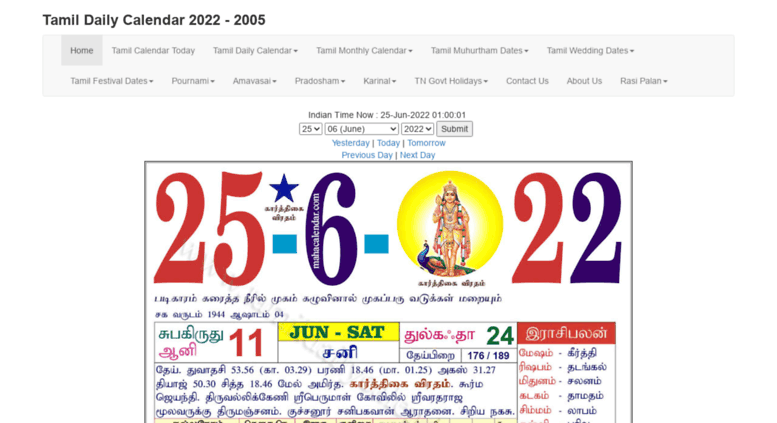 Tamil Daily Calendar.Access Tamildailycalendar Com Tamil Daily Calendar 2019 2018 2017