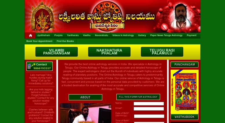 telugu astrologers online