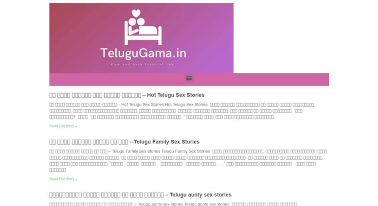 new telugu movies songs 2017 download naa songs