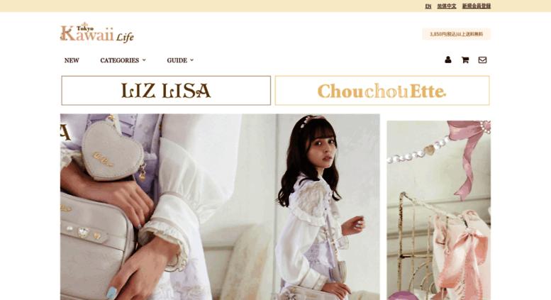 1f0d5661be49b Access tokyokawaiilife.jp. LIZ LISA(リズリサ)公式通販 ガーリー ...