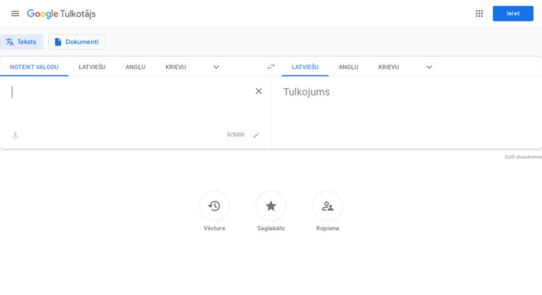 Google Lv