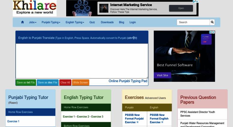Access typing khilare com  Online Punjabi Typing Test & Online
