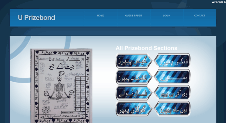 Access uprizebond com  U Prizebond the world of Photostat