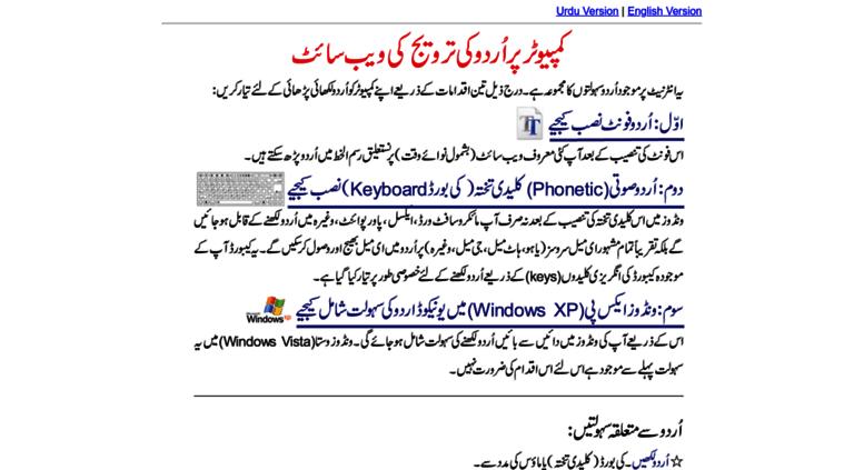 Free urdu font gandi kahaniyan