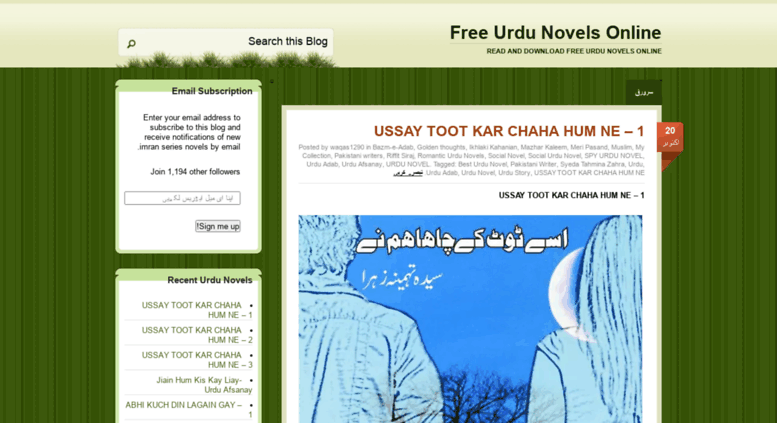 Long Romantic Urdu Novels