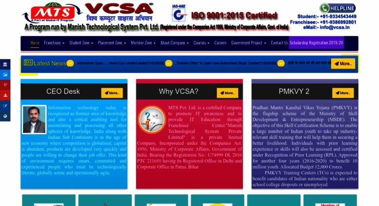 Access vcsa in  Official Website VCSA - MTS Pvt  Ltd  No