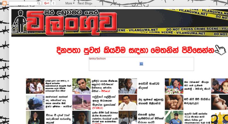 Access Vilanguwa Com Gossip Vilanguwa Gossip Lanka News Lankacnews Sri Lanka News News Lanka Gossip King Lanka news web (lnw) is sri lankan latest news, entertainment, political, world and sports website. gossip vilanguwa gossip lanka news
