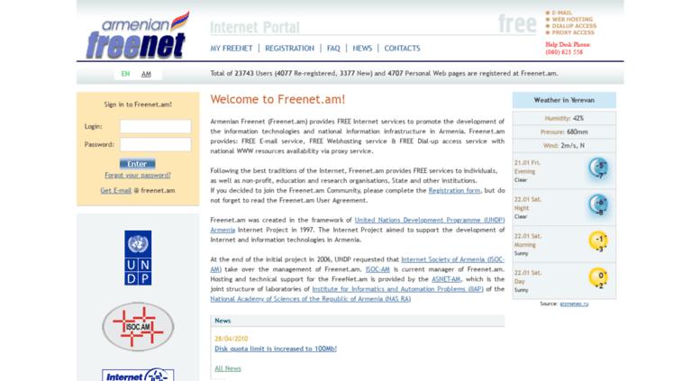 freenet mail basic login