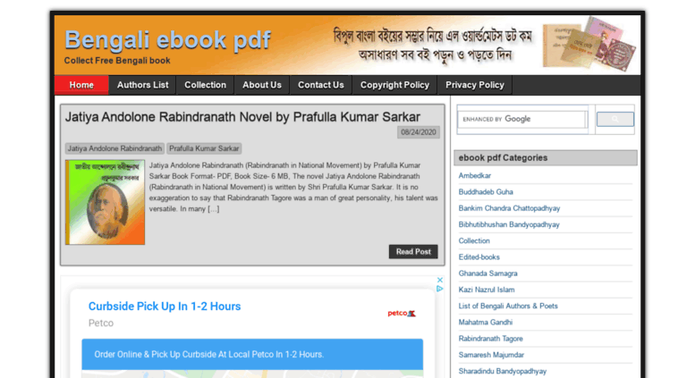 Ghanada Samagra Ebook