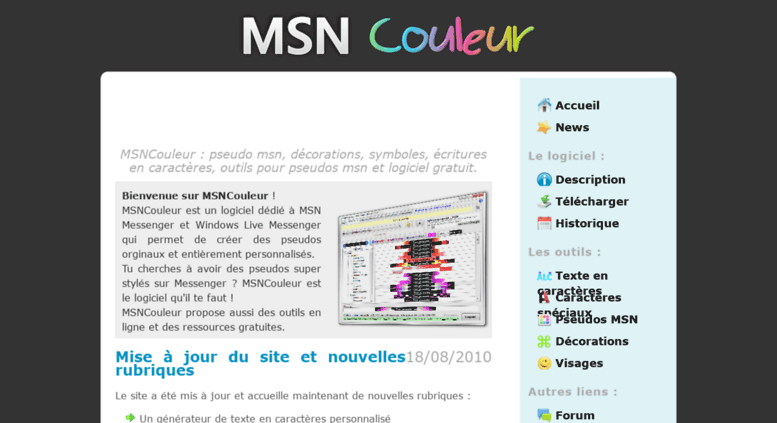 logiciel ns2