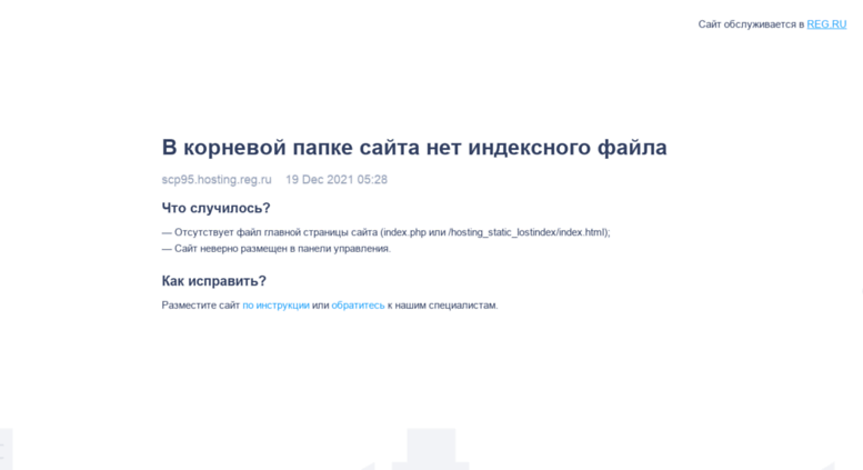 Become a web cam model