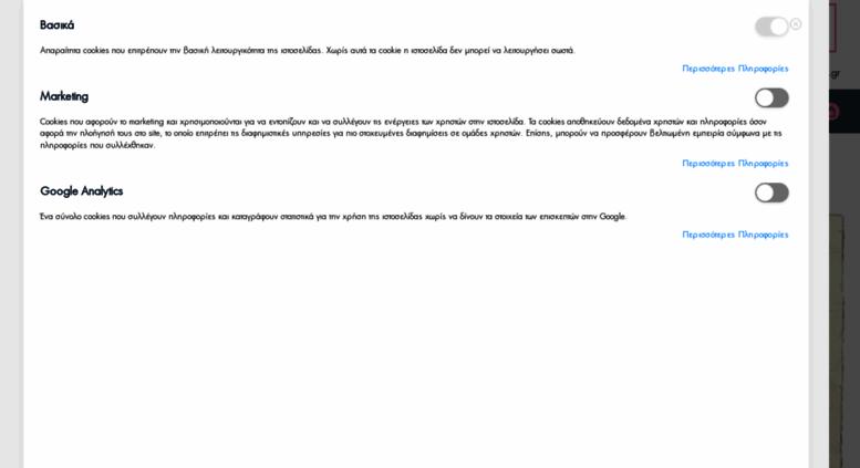 7d542813f89 Access zachospharmacy.gr. Φαρμακείο Online   Θεσσαλονίκη - Zachos ...
