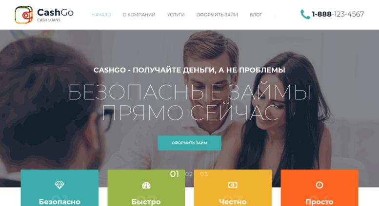 Кредит онлайн заявка удобные деньги кредит без справок и поручителей срочно онлайн