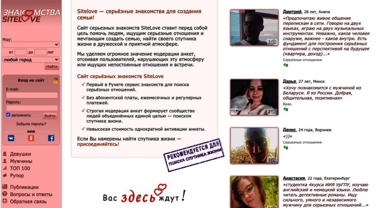 Сайт знакомств flirt pl