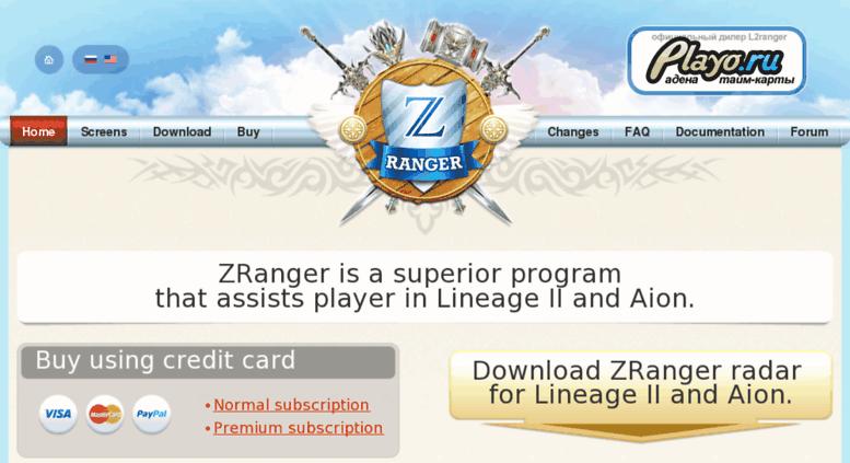 zranger l2